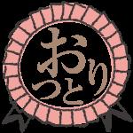 ロゴ-02