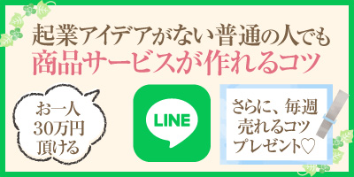 line03-01