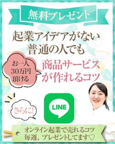 line03-02